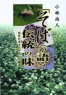 小林尚人.jpg