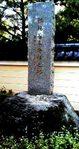 平成20.10.28〜30 福岡 001.jpg
