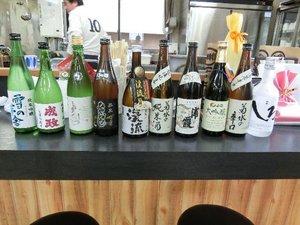 今日のお酒.JPG