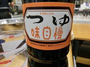 今日の汁.JPG