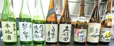 利き酒の日本酒.JPG