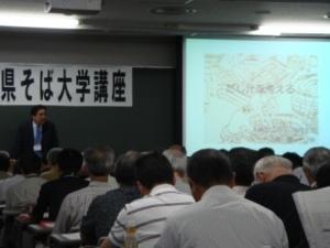 千葉県そば大学講座.jpg