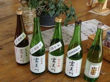 富川酒造試飲.jpg
