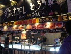 幕張メッセイベント蕎麦屋 - .jpg