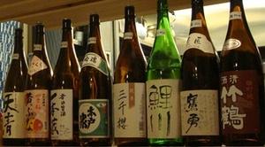 本日のお酒.JPG
