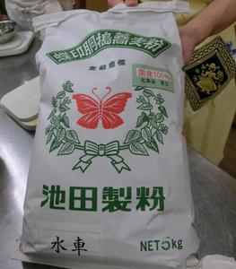 本日の蕎麦粉.jpg