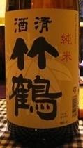 東銀座「文化人」 酒2.jpg