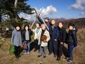 竜王スキーパーク頂上・記念撮影.jpg