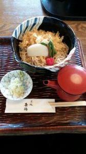 鎌倉「秀福」 (2).jpg