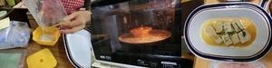 電子レンジで蕎麦掻き.jpg