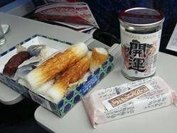 青春18きっぷ帰路つまみ.JPG