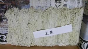 201120深大寺夏蕎麦の集い 打ち上がり1.jpg