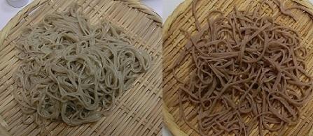 20140129今日の蕎麦.jpg