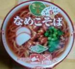 蕎麦カップ麺2.jpg