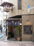 上野やぶ表2.jpg