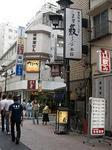 上野やぶ表1.jpg