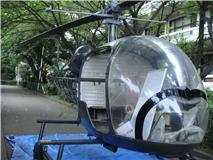 日大ヘリコプター.jpg