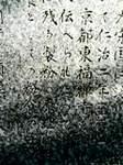 平成20.10.28〜30 福岡 005.jpg