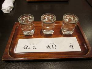 お酒1.jpg