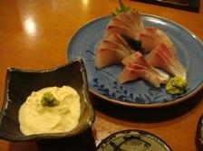 ちんねん湯葉豆腐とヒラマサ.jpg