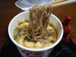 カップヌードル天ぷら蕎麦できあがり.jpg