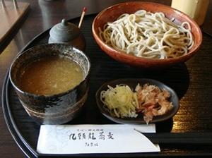 九頭竜蕎麦「おろしそば」.jpg