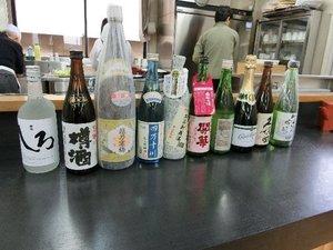 八王子57回 今日のお酒.JPG