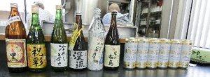 八王子酒.jpg