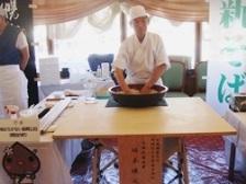 北海道大人のバル 5段坂本勝之さん.jpg