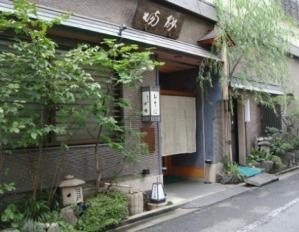室町砂場入口.jpg