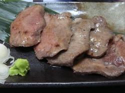 山形田タン塩.jpg