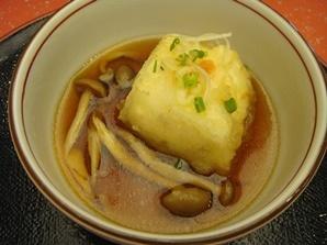 成田京成友膳揚げだし豆腐.jpg