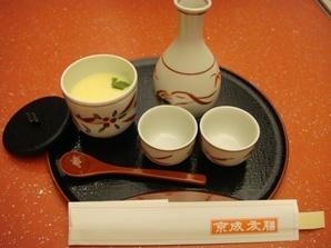 成田空港 茶碗蒸しと日本酒.jpg