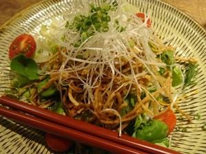 新宿大庵 緑のサラダ.jpg
