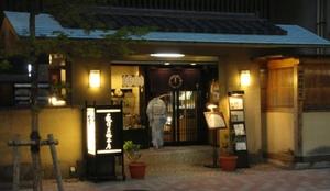 日本橋藪伊豆 門構え.jpg