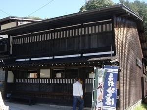 木曽藪原宿「おぎのや」外観.jpg