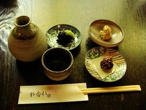 朴念仁 海苔山葵 山葵漬け 蕎麦味噌.jpg