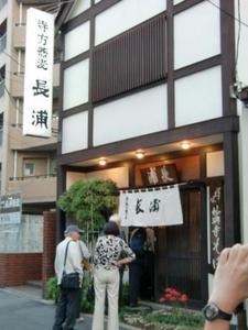 東京スカイツリーツアー 046.jpg