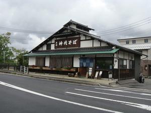 松江 神代そば (2).JPG