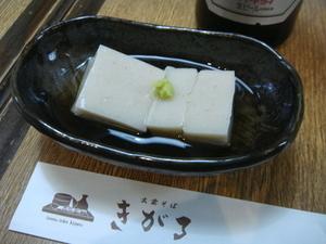 松江きがる (10).JPG