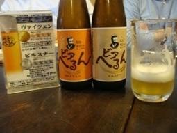 松江ふなつ 地ビール.jpg