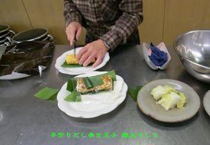 男の賄い料理-2.jpg