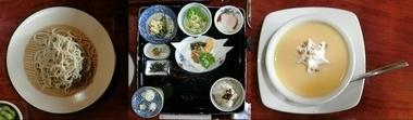 蕎麦御膳(二八は会津のかおり).jpg