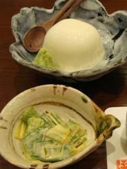 西葛西「識義」豆腐とお通し.jpg