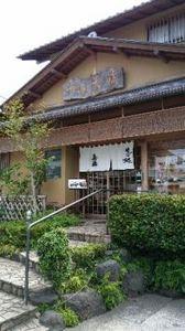 鎌倉「秀福」 (1).jpg