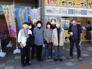 関越道・上里SA いざ 出発.jpg