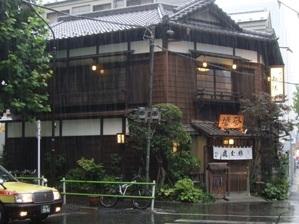 雷雨の中の虎ノ門「大阪屋砂場」.jpg