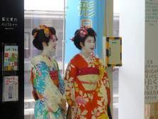 Y33山形舞妓.jpg