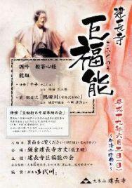 leaflet-01.jpg
